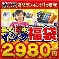 fukubag_2980.jpg