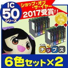 ic6cl50x2-new.jpg